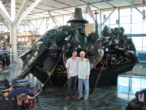 Jade Boat at Vancouver International Airport